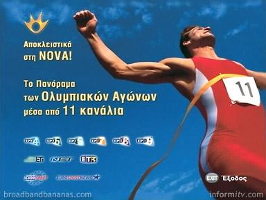 Eurosport Olympics service on Nova