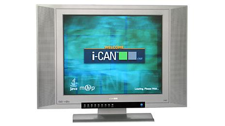 ADB iCAN170T integrated digital television