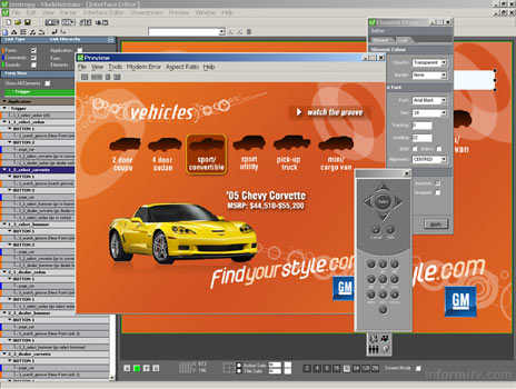 Emuse Modelstream preview in application editor