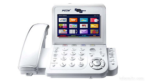 PCCW eye combines the telephone and television in a single consumer device.