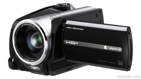 200 Toshiba Gigashot HD camcorders were used to capture the action, a testament tot he quality now available in consumer cameras.