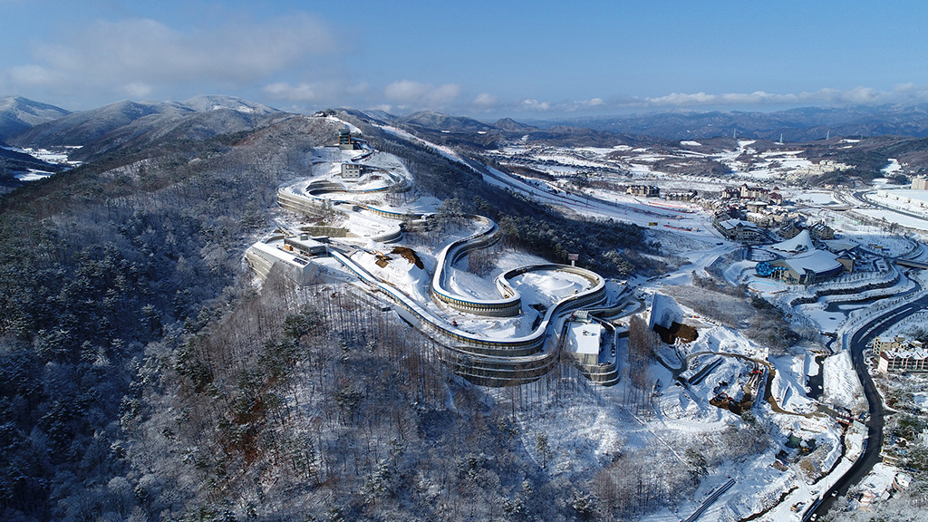 PyeongChang Winter Olympics 2018 - Alpensia Sliding Centre, South Korea. Photo: Olympic.org